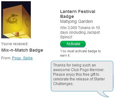Free Mix-n-Match Badge