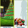 Mini Mall: Free Holiday Items