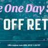Huge One Day Sale: 65% Off All Games