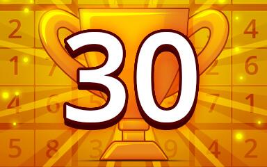 Pogo Daily Sudoku Rank Badge