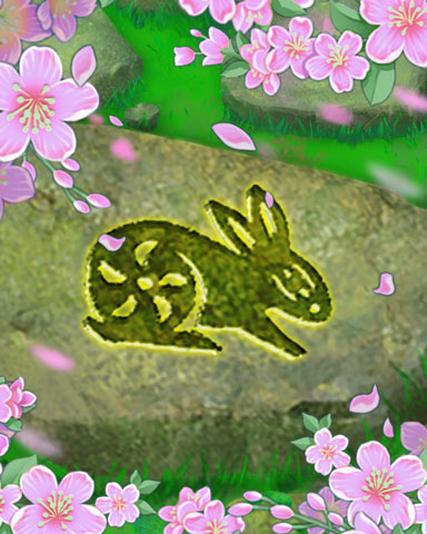 Drake's Spring Party Badge