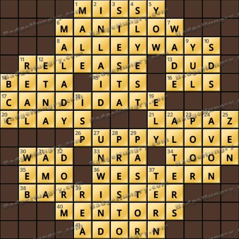 Crossword Cove HD Solution: December 13, 2020