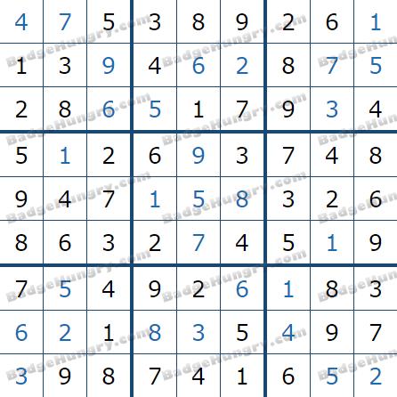 Pogo Daily Sudoku Solutions: December 26, 2020